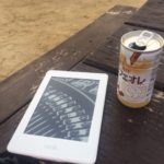 Kindle Paperwhite Beach